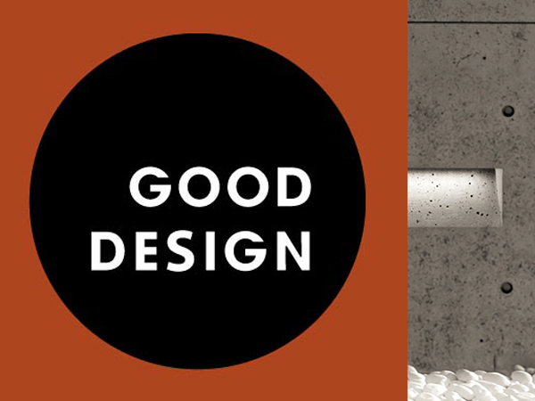Good Design Award | Ghost | 2016