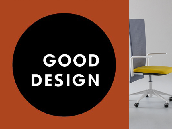 Good Design Award | Elodie | 2017