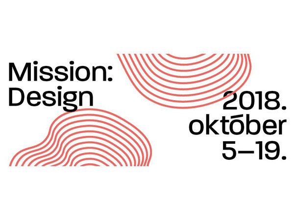 BIG SEE Product Design Award 2018
