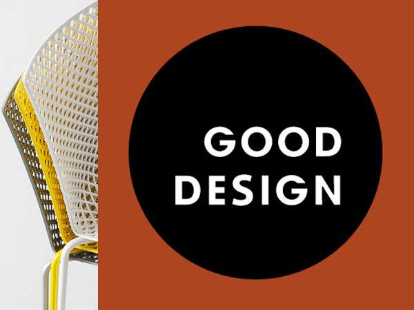 Good Design Award | Fuller | 2019