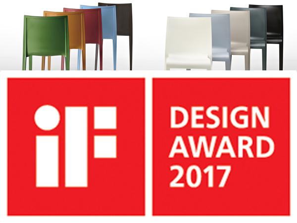 iF Design Award | Nassau | 2017