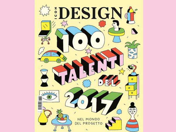 Icon Design   Sliding Kitchens   2017