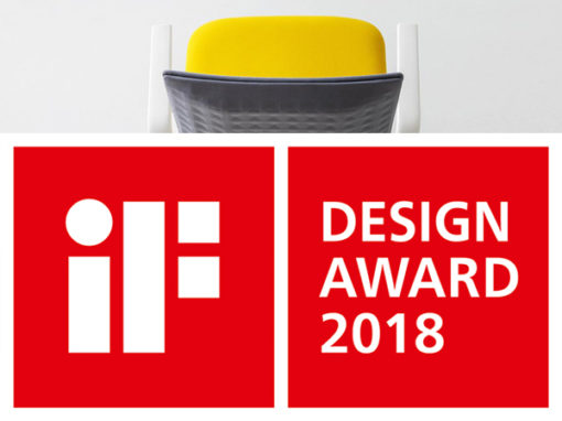 iF Design Award | Elodie | 2018