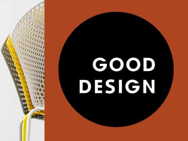 Good Design Award | Fuller | 2019